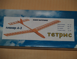 Kit for building trainings model F1A - 3