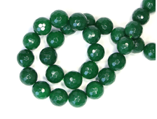 Бусина Кварц зеленый, шар граненый 12 мм (1 шт) №17481