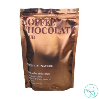 Скраб для тела Skinomical Natural Coffee Chocolate Scrub с маслом какао и ароматом шоколада