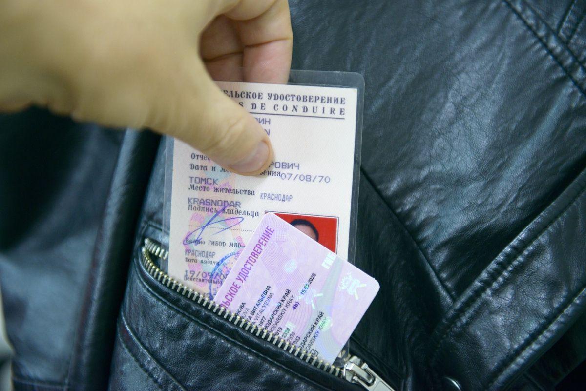 лишение прав за долги по кредитам пожалуйста дайте в долг деньги