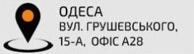 Секционные промышленные ворота Алютех Одесса