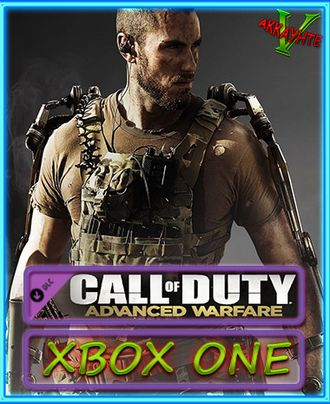CALL OF DUTY:AW PERSONALIZATION PACK(DLC)(XBOX ONE)