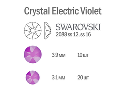 Мини-микс страз для маникюра Crystal Electric Violet - 30шт