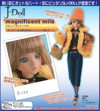 J-doll Magnificent Mile / Чикаго