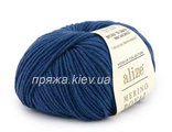 Alize Merino Royal 444 синий джинс