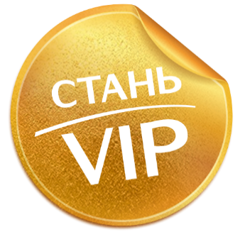 русские вип клиенты смотреть видео фото