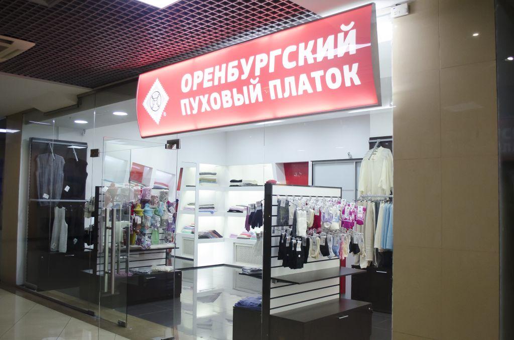 оренбургские пуховые платки официальный сайт интернет магазин