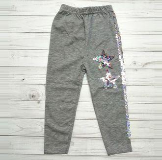 Лосины для девочки (Артикул 1108) цвет серый
