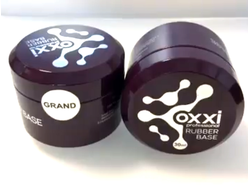 Oxxi professional Base GRAND каучуковая 30 мл