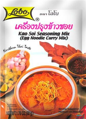 Kao Soi Seasoning Mix ( Egg Noodle Curry Mix) Lobo 50 g