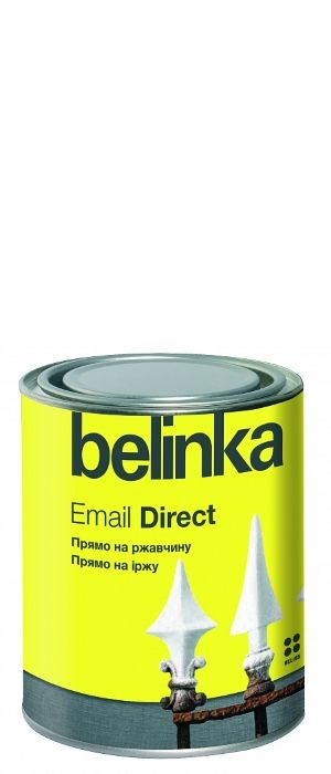 BELINKA EMAIL DIRECT Серая