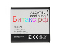 Аккумулятор Alcatel OneTouch X'POP / 5035D  МТС 975  ( TLiB5AF ) 1800 mAh