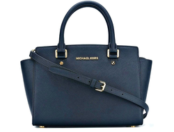 Сумка Michael Kors Selma Large синяя