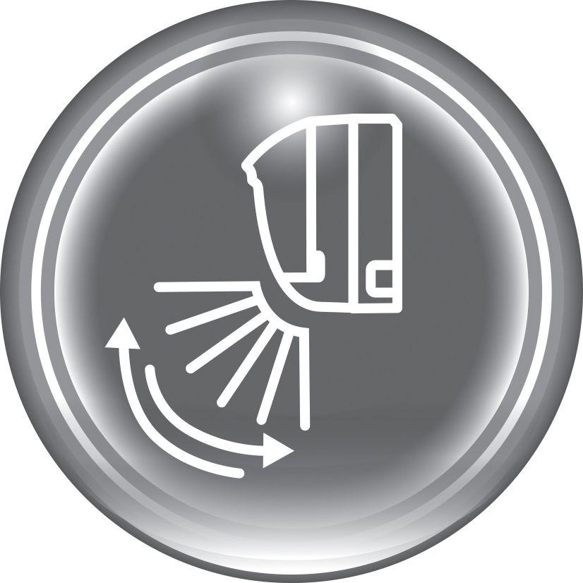Автоматическое качание заслонок создает комфортную циркуляцию воздуха во всем помещении.