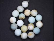 Бусина Амазонит мультиколор (Микроклин), шар 14 мм (1 шт) №17484