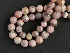 Бусина Родохрозит, шар 6 мм (1 шт) №16069