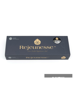 Rejeunesse Shape with lidocaine