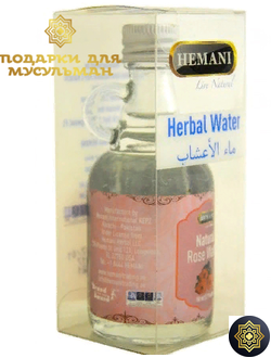 Розовая вода Hemani/Natural Rose Water 50 мл. Пакистан