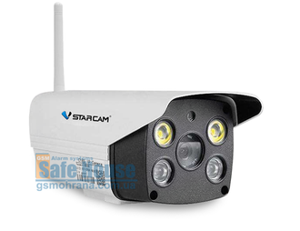 Уличная Wi-Fi IP-камера Vstarcam C18S (Photo-06)_gsmohrana.com.ua