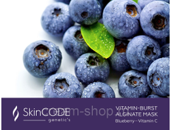 SkinCode genetic's VITAMIN-BURST