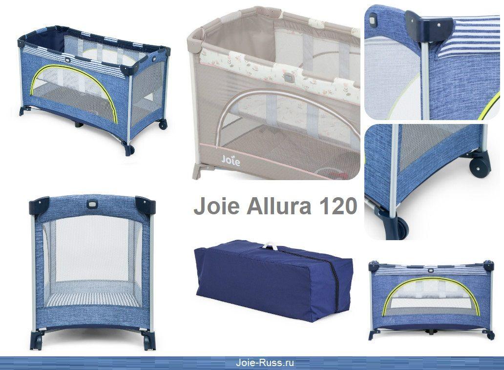 Одноуровневый манеж-кровать для детей до 15 кг. Оригинальный и стильный дизайн.