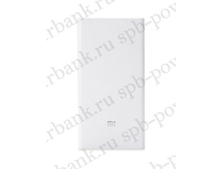 Купить Xiaomi Mi Power Bank 2 20000 mah в Санкт-Петербурге