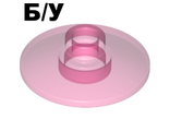 ! Б/У - Dish 2 x 2 Inverted (Radar), Trans-Dark Pink (4740 / 4129859 / 6245302) - Б/У
