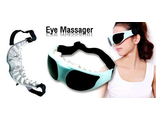 Массажер для глаз Eye Care Massager DS-018 оптом