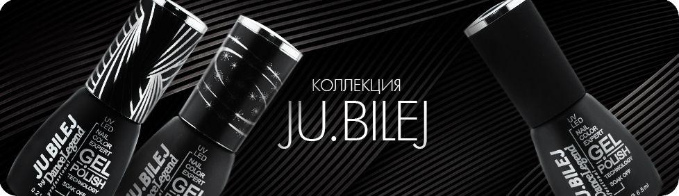 Товары из коллекции от Юлии Билей