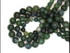 Бусина Халцедон зеленый, шар 8-9 мм (1 шт) №14619