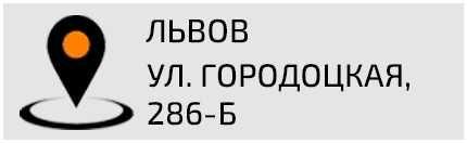 автоматичні гаражні та відкатні брами - промислові секційні ворота Львів