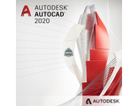 Программное обеспечение C1RK1-WW8644-T480 AutoCAD - including specialized toolsets AD Commercial New Single-user ELD 3-Year Subscription ( подписка на 3 года )