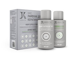 Набор JKeratin Amino Base + Hair Cuticle Top, 50/50 мл.