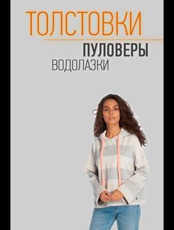 5c1b1d9c02aeb Онлайн каталог