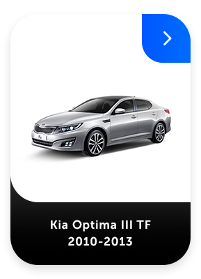 Kia Optima III TF 2010-2013