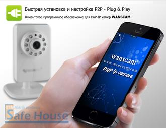Компактная Wi-Fi IP-камера Starcam GS-T29 (Photo-10)_gsmohrana.com.ua