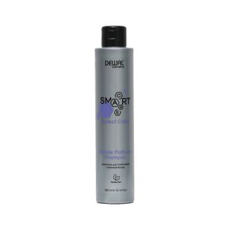 Шампунь для светлых волос SMART CARE Protect Color Blonde Platinum Shampoo Dewal Cosmetics