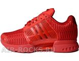 Adidas Climacool 1 (Euro 40-45) ACL-011