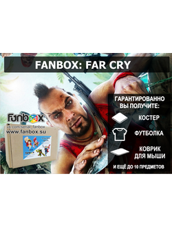 FANBOX: FAR CRY