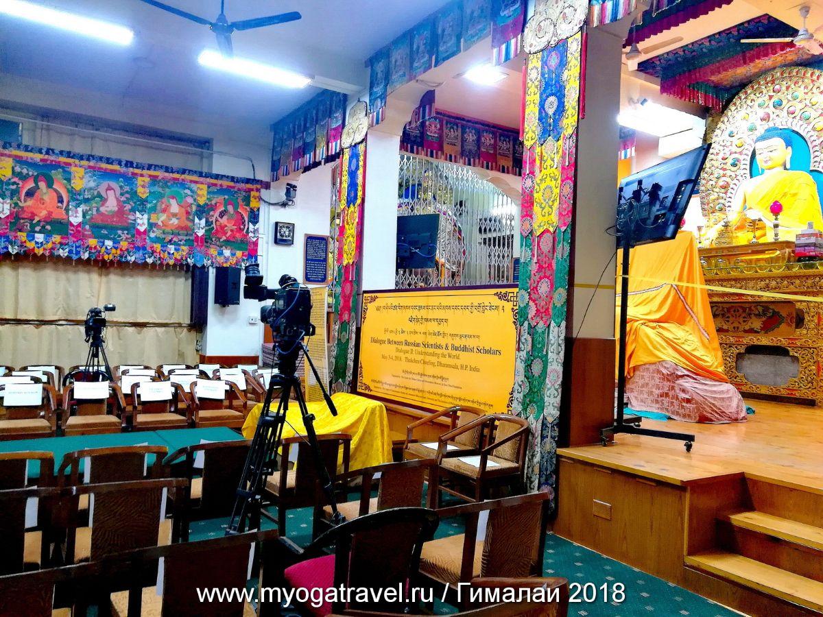 Дарамсала, Далай-Лама, йога-тур в Индию, myogatravel.ru