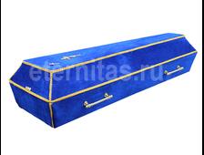 Гроб деревянный с тканевой отделкой бархат гладкий синий