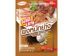 รสดีผงหมักย่าง / Marinated Grilled Sauce Powder ( Mak Yang) RosDee 60 g