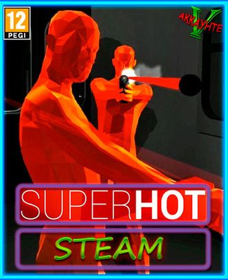 super-hot-steam-gift-key