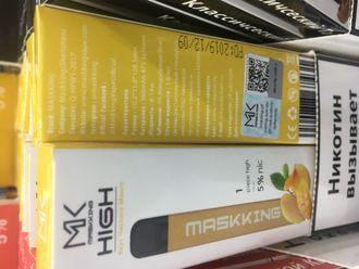 Купить одноразовую сигарету тюмень кейсы для электронной сигареты купить