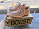 Кроссовки Adidas Yeezy Boost 350 V2 Clay качество LUX