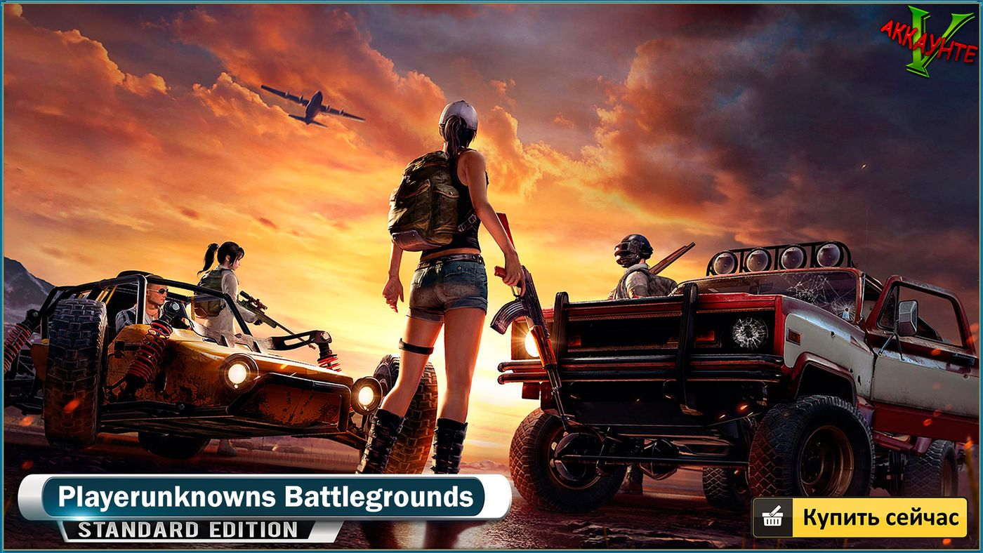 playerunknowns-battlegrounds-global-key-xbox-one