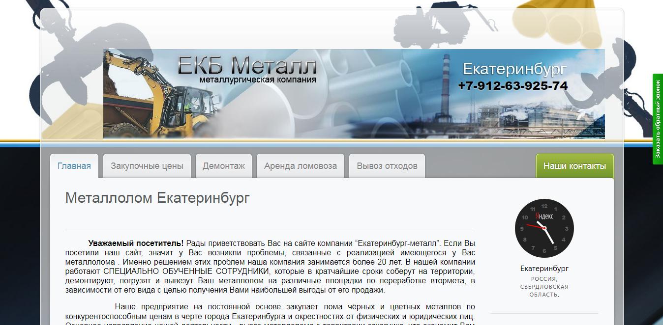 создания сайтов в украине