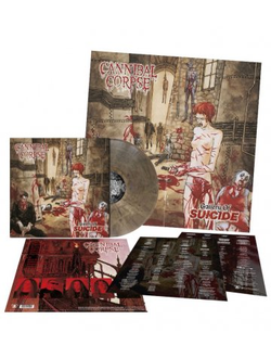 CANNIBAL CORPSE - Gallery of suicide LP colored
