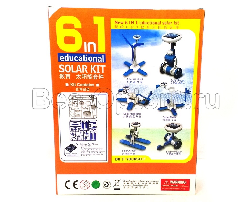 6 in 1 solar robot kit instructions pdf
