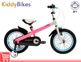 BUTTONS ALLOY RB 12 (РОЗОВЫЙ) Kiddy-bikes